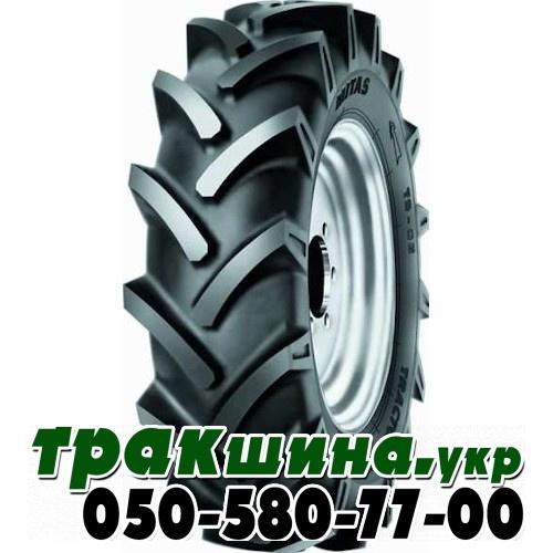 6.5/90-12 (6.5/80-12) TS06 6PR 89/76A8 TT Mitas