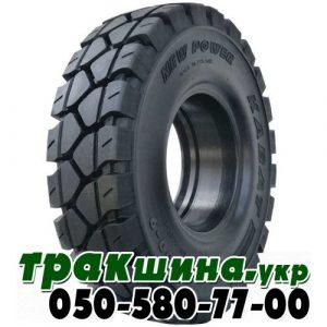 Цельнолитая шина 6.50-10 Kabat standard solid