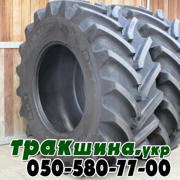710/70 R38 BKT AGRIMAX SIRIO TL 171D