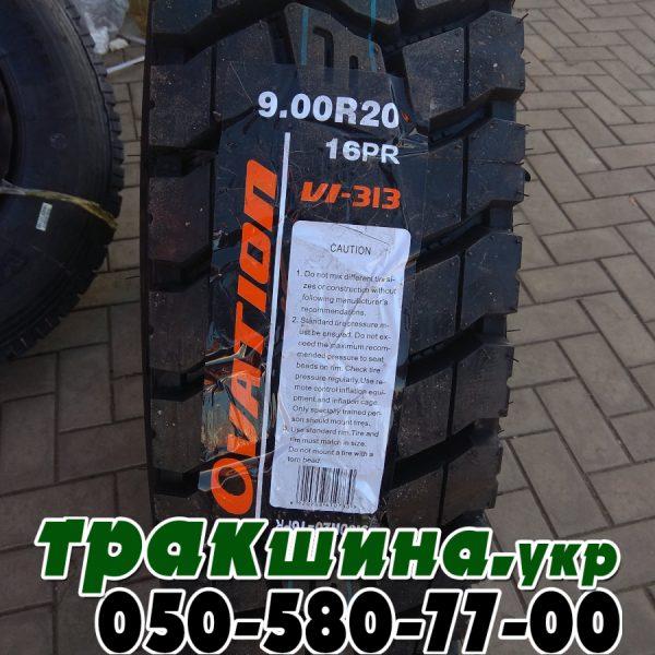 9.00 R20 (260 R508) Ovation VI-313 (ведущая) 144/142K