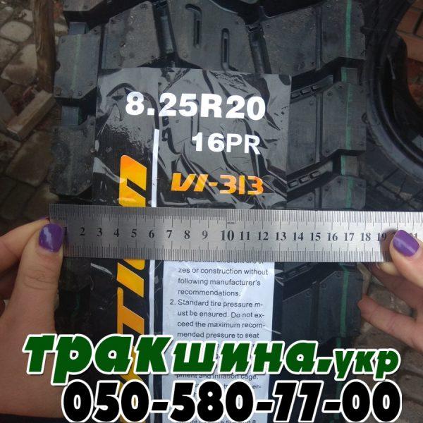 8.25 R20 (240 508) Ovation VI-313 (ведущая) 139/137K