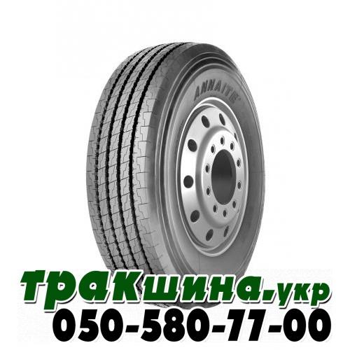 Annaite 366 215/75 R17.5 126/124M 14PR рулевая