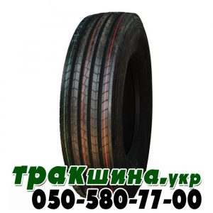 235/75 R17.5 Royal Black RS201 143/141J PR18 рулевая