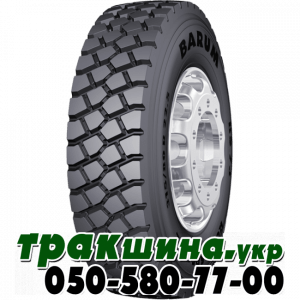 Barum BS73 Road Special 13 R22.5 156/150K ведущая