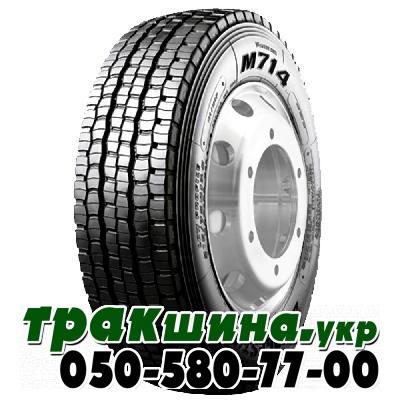 Bridgestone M714 215/75 R17.5 126/124M ведущая