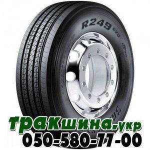 315/60 22,5 Bridgestone R249 EVO 154/148L Рулевая