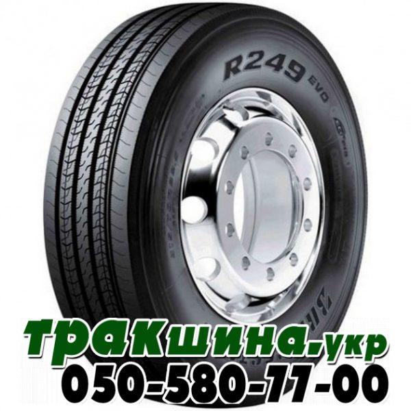 315/80 R22.5 Bridgestone R249 Evo Ecopia 154/150M рулевая