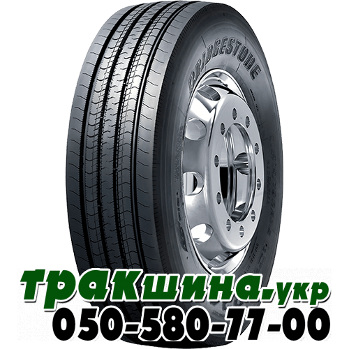 Bridgestone R294 8.5R17.5