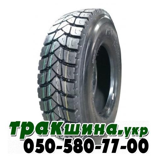 Constancy Ecosmart 79 13R22.5 156/150L тяга