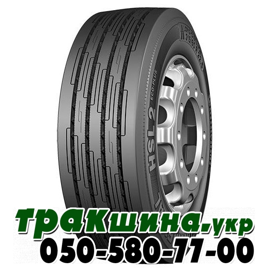 295/80R22.5 Continental HSL2 Eco-Plus 152/148М рулевая