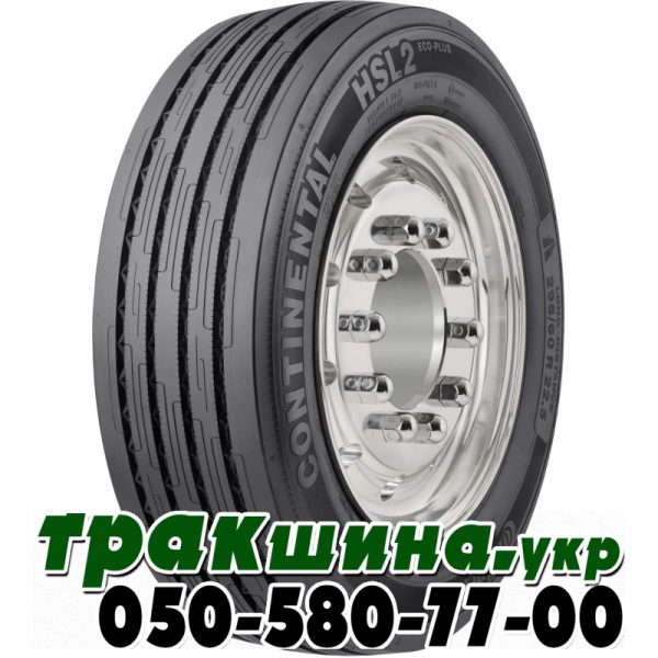 385/65 R22.5 Continental HSL2 Eco-Plus 160K рулевая бомба