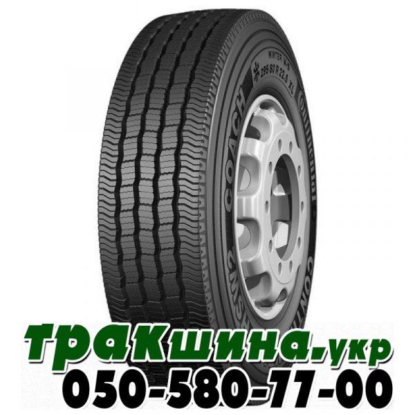 315/60 22,5 Continental HSW2 154/150L рулевая