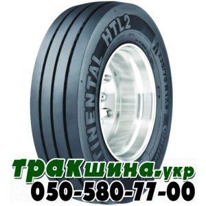 Continental HTL2 215/75 R17.5 135/133L прицепная