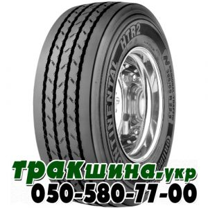 Continental HTR2 245/70R17.5 143/141L прицеп