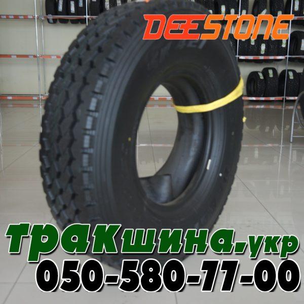 315/80 R22.5 DEESTONE SK421 158/150L ведущая