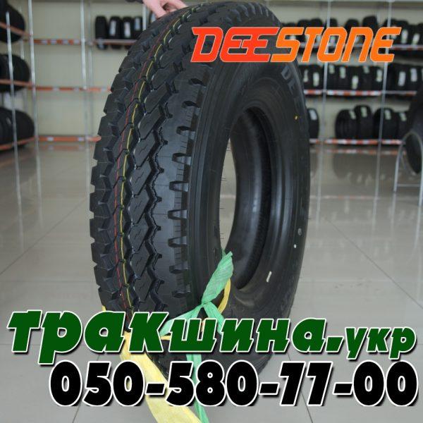 315/80 R22,5 Deestone SK421 (ведущая) 158/150L