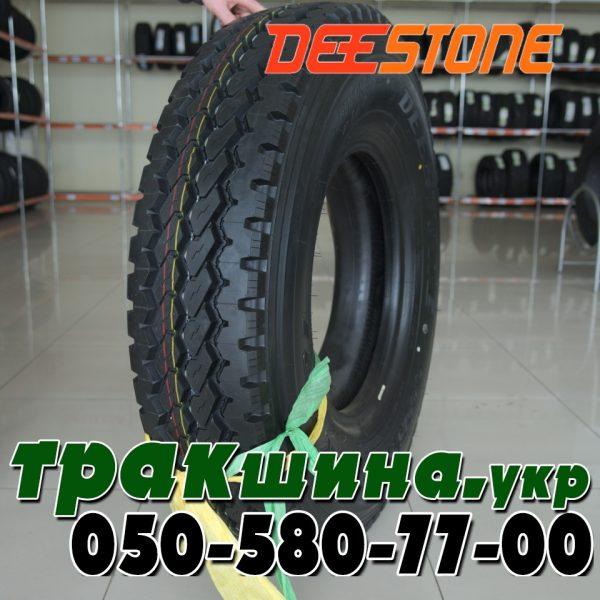 315/80 R22.5 Deestone SK421 156/150L Универсальная