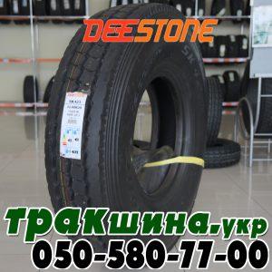 Deestone SK423 12 R20 (320 508) 154/151K 18PR универсальная