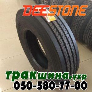 215/75R17.5 Deestone SV401 128/126J 16PR Рулевая