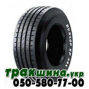 Dunlop SP 241 425/55R19.5 160J прицеп