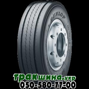 Dunlop SP 252 285/70 R19.5 150/148J прицепная