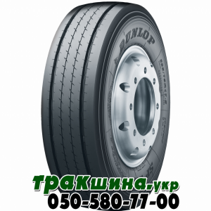 Dunlop SP 252 245/70 R17.5 143/141J прицепная