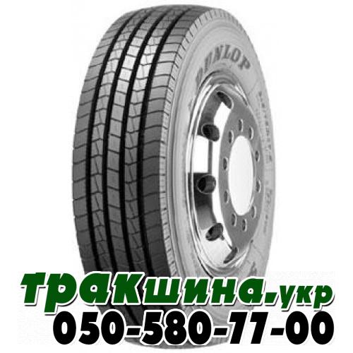 Dunlop SP 344 275/70 R22.5 148/145M рулевая