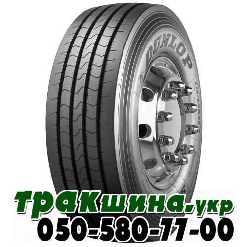Dunlop SP 344 235/75R17.5 132/130M руль