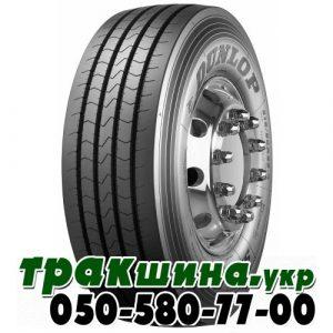 Dunlop SP 344 225/75R17.5 129/127M руль