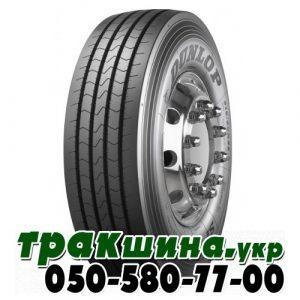 Dunlop SP 344 265/70 R17.5 139/136M рулевая