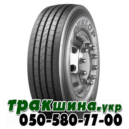 Dunlop SP 344 305/70 R19.5 148/145М рулевая