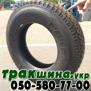 Fulda Regioforce 205/75R17.5 124/122 M тяга