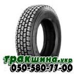 Fullrun TB699 235/75 R17.5 132/130J 16PR