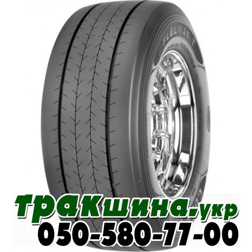 Goodyear Fuelmax T 435/50R19.5 160J прицеп