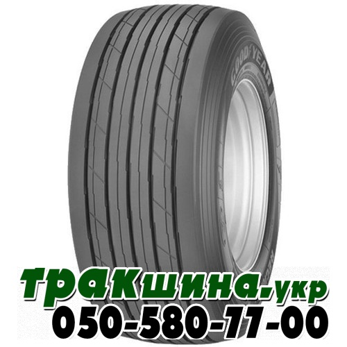 Goodyear KMax T 235/75 R17.5 143/144F прицепная