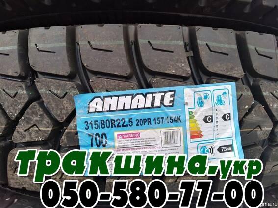 315/80 R22,5 ANNAITE (Анаит) 700 157/154K ведущая / тяга Китай