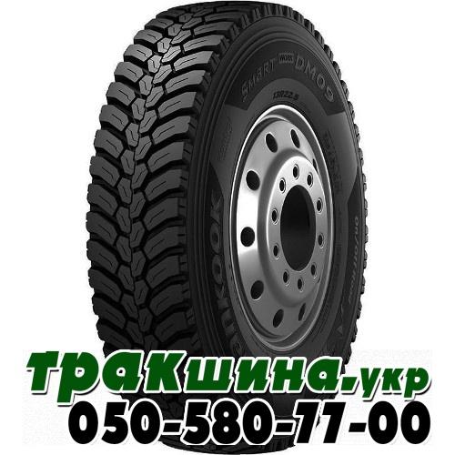 Hankook Smart Work DM09 13R22.5 156/150K тяга