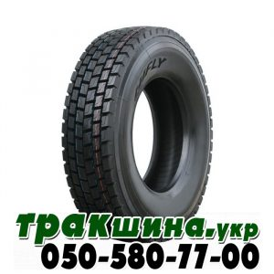 315/70 R22,5 Hifly HH308 (ведущая) 154/150L