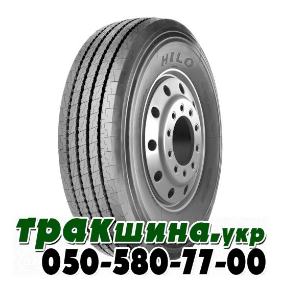 315/70 R22.5 Hilo 366 156/150L 18PR рулевая