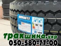 385/65 R22,5 Annaite 397 (прицепная) 160K