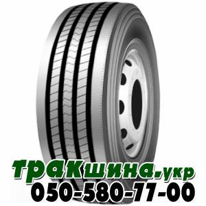 Kapsen HS205 275/70 R22.5 148/145M рулевая