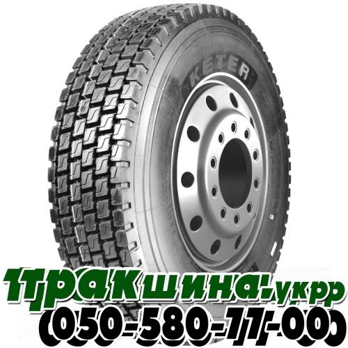 Keter KTHD1 315/80 R22.5 156/153M Рулевая