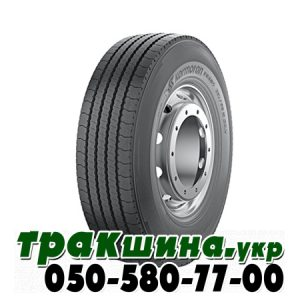 Kormoran Roads 2S 295/80 R22.5 152/148M рулевая