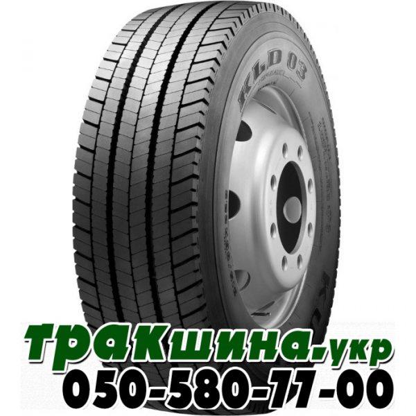 Kumho KLD03 315/70 R22.5 154/150L 16PR ведущая