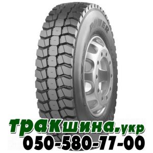 Matador DM1 Power 12R22.5 152/148K 16PR тяга