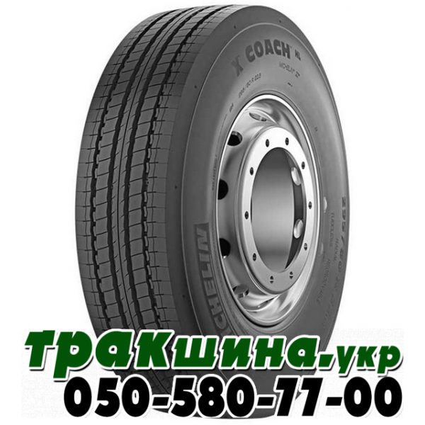 Michelin X Coach HL Z 295/80 R22.5 154/150M рулевая