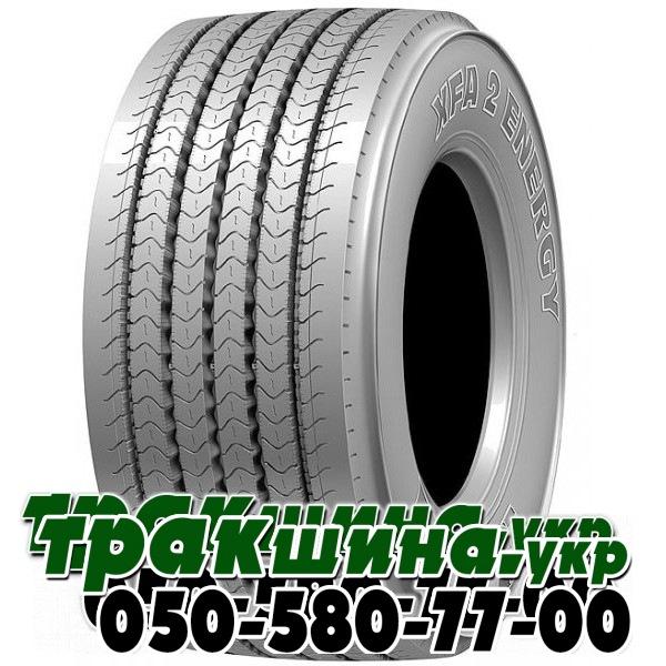 Michelin X Energy SaverGreen XD 315/70 R22.5 154/150L ведущая