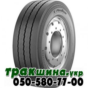 Michelin X MaxiTrailer 205/65R17.5 129/127J прицеп