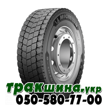 Michelin X Multi D 265/70R17.5 140/138M тяга