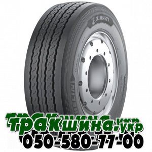 Michelin X Multi T 245/70 R17.5 143/141J прицепная